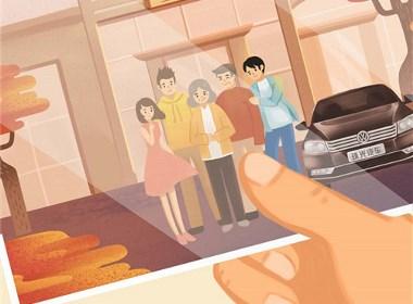 珠光汽车30周年宣传插画