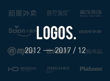 Logos. Marks. Lettering — 2017