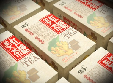 红糖姜茶包装设计&渲染