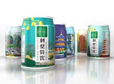 刺梨特饮•十二风景文化罐(已商用)