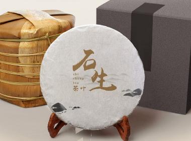 石生茶叶包装