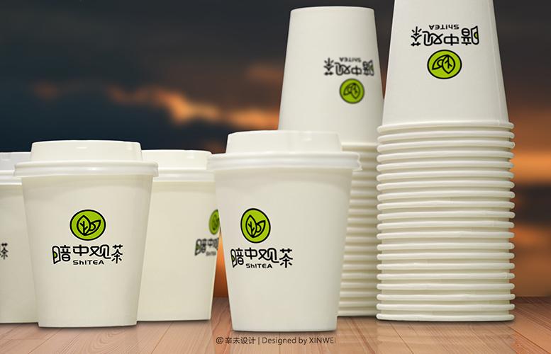 暗中观茶SH! TEA(品牌LOGO)|辛未设计