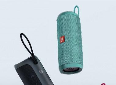 超便携式音箱