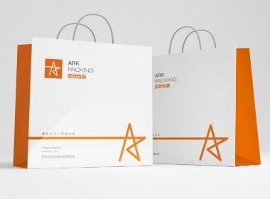 ARK PACKING包装盒制品公司LOGO升级设计企业VI设计