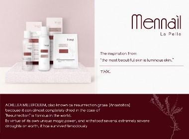 MENNAIL系列护肤产品包装设计