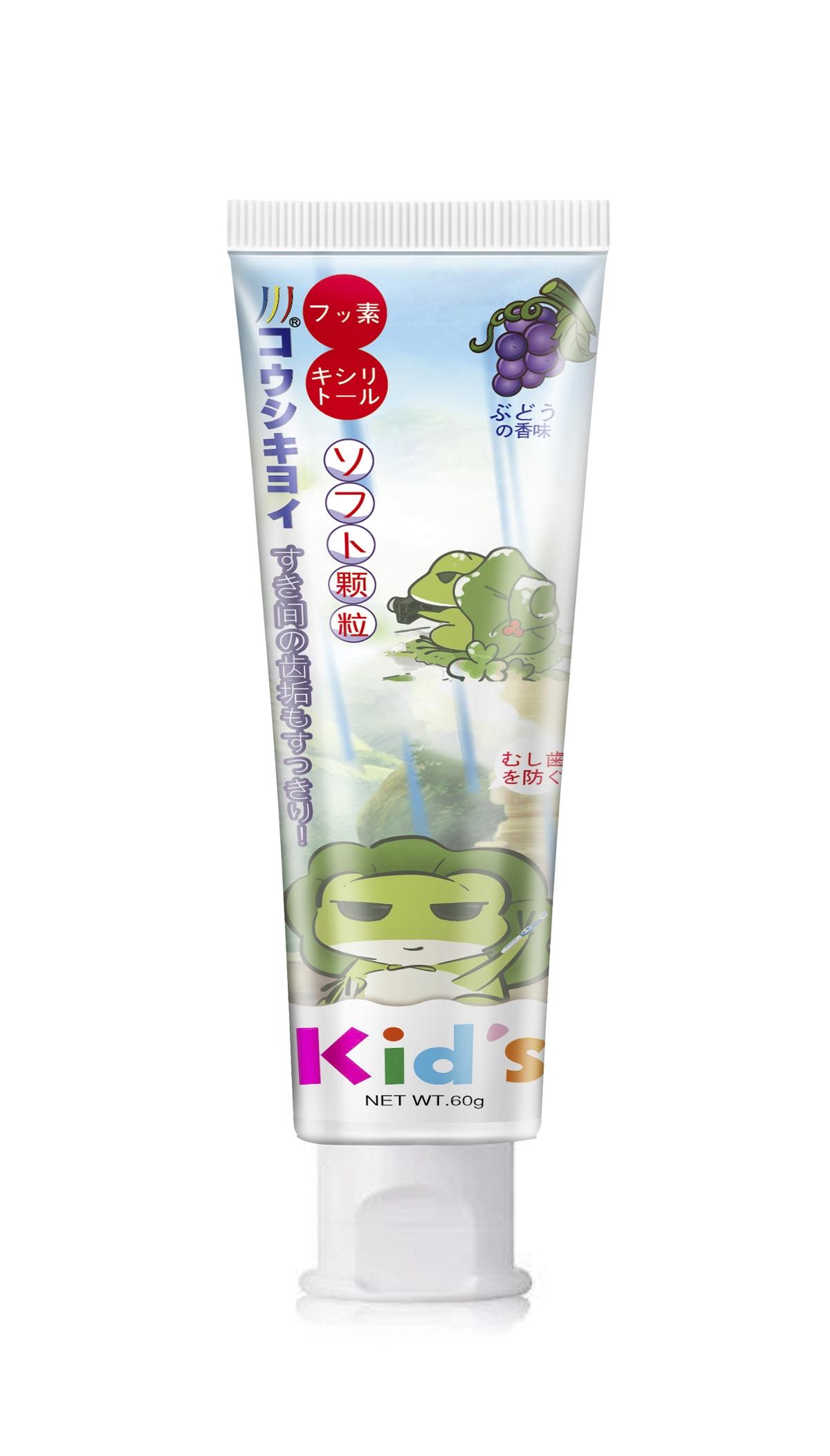 日本牙膏-3