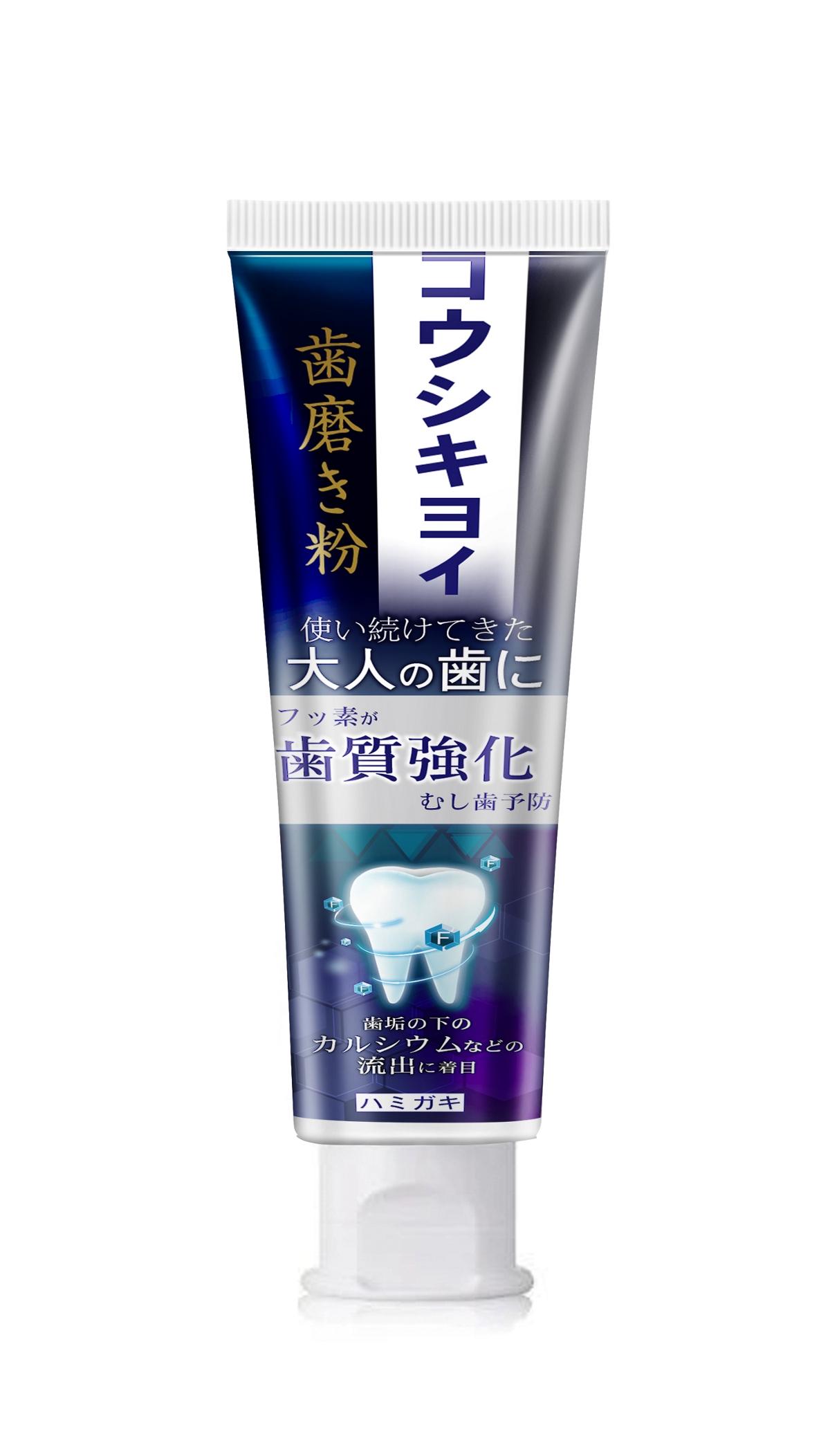 日本牙膏-2