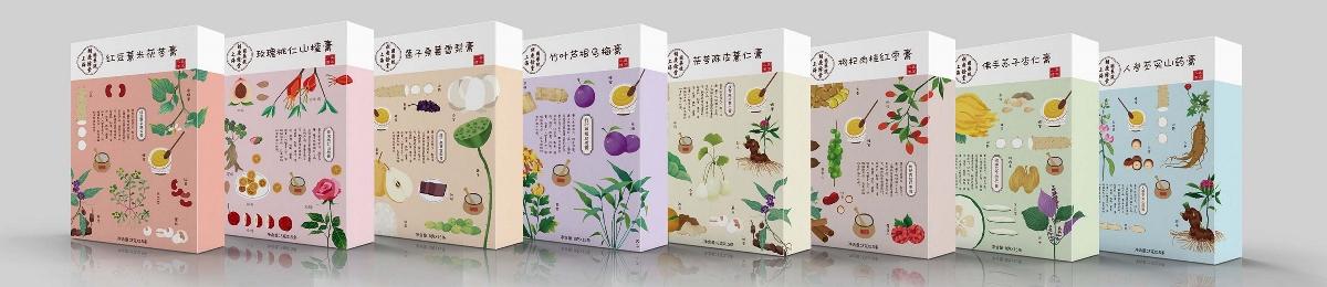胡庆余堂膏方 包装设计