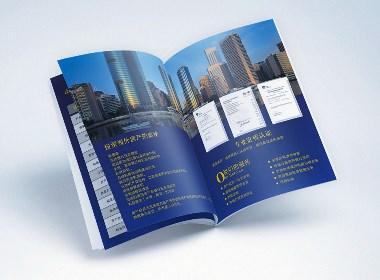 海外房产公司宣传画册设计BY古成品牌设计