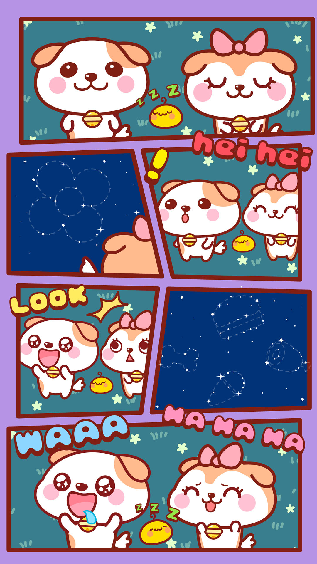 秋田君漫画037-045话