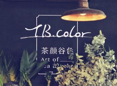 熊猫设计最新案例-茶颜谷色