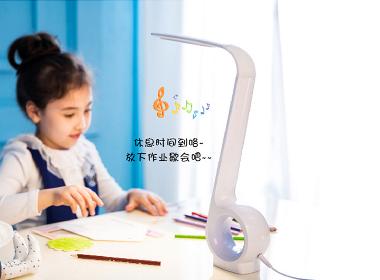 童印矫姿护眼台灯-为孩子眼睛健康而设计(洛可可设计)