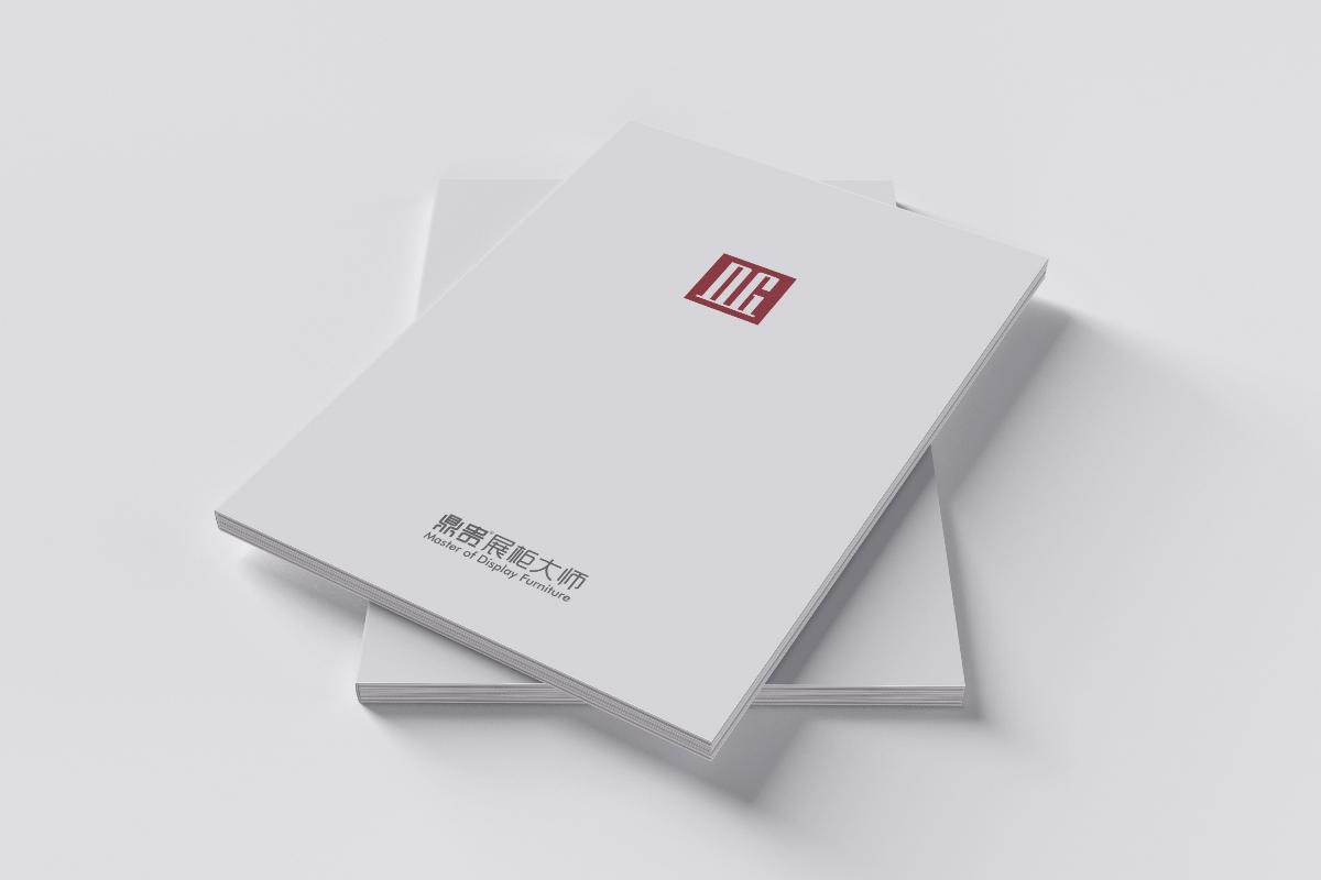 鼎贵展柜品牌全案策划设计