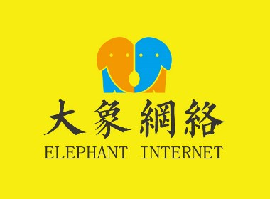 大象网络之双象
