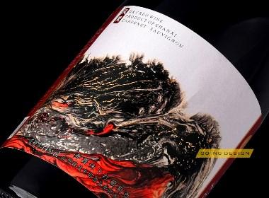 山西菲尼克司紅酒品牌包裝設計,葡萄酒包裝設計,古一設計