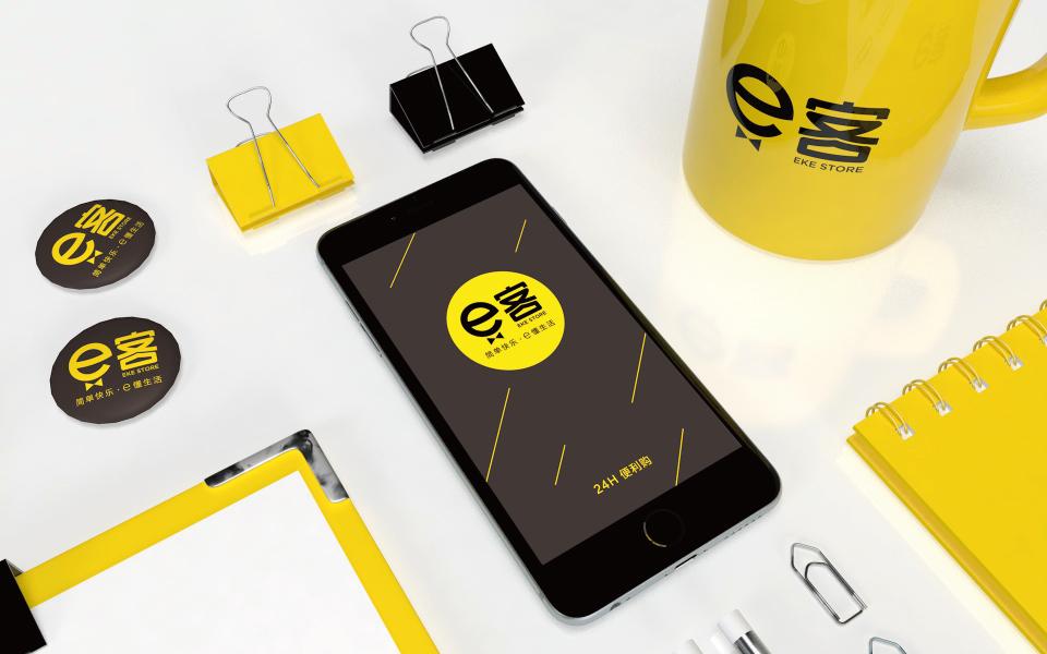 e客便利店-瑞智博诚品牌设计
