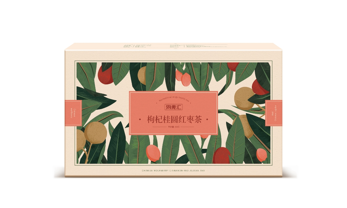 大枣桂圆枸杞茶礼盒 食品包装 茶包装 礼盒包装
