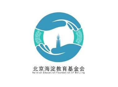 北京海淀教育机构标识设计