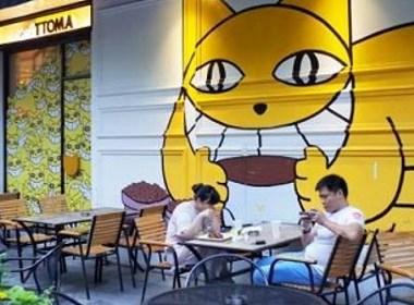 乐山咖啡厅设计丨乐山咖啡厅设计公司丨乐山咖啡厅装修公司