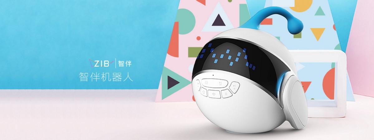 智伴儿童智能陪伴型机器人(洛可可设计)