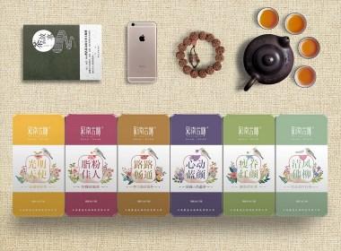 流笔品牌设计花草茶包装设计/产品包装/牛皮纸包装设计女性产品包装/铁盒设计