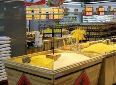 宜宾超市设计/宜宾超市设计公司/宜宾超市装修设计