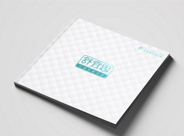 成都一道设计画册/logo/VI——舒宜思保健床垫画册