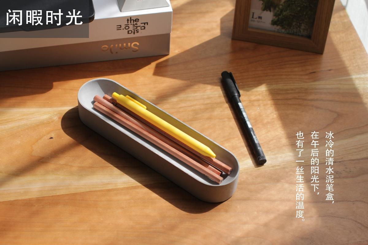 初牛原创纯手工水泥笔盒