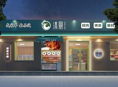 小飞设计:烤串+便利(太原餐饮品牌设计)