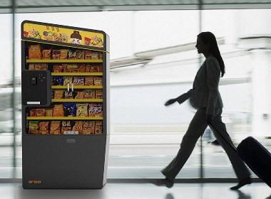 新零售终端设计/办公室零食柜外形外观工业设计