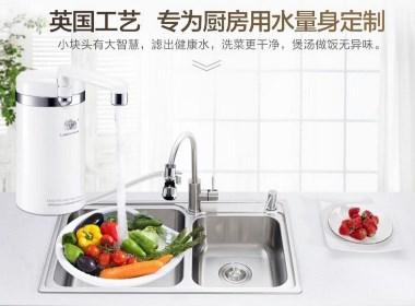 厨房台上净水器详情页设计