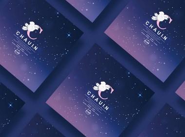 香江健康月饼包装设计--广州知和品牌设计公司