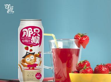 """""""那只猴""""草莓汁饮品"""