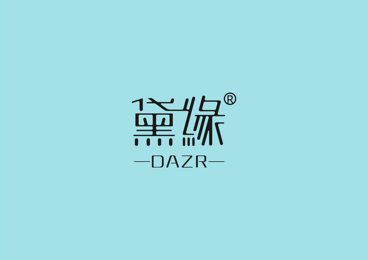2018字体设计《三月集》
