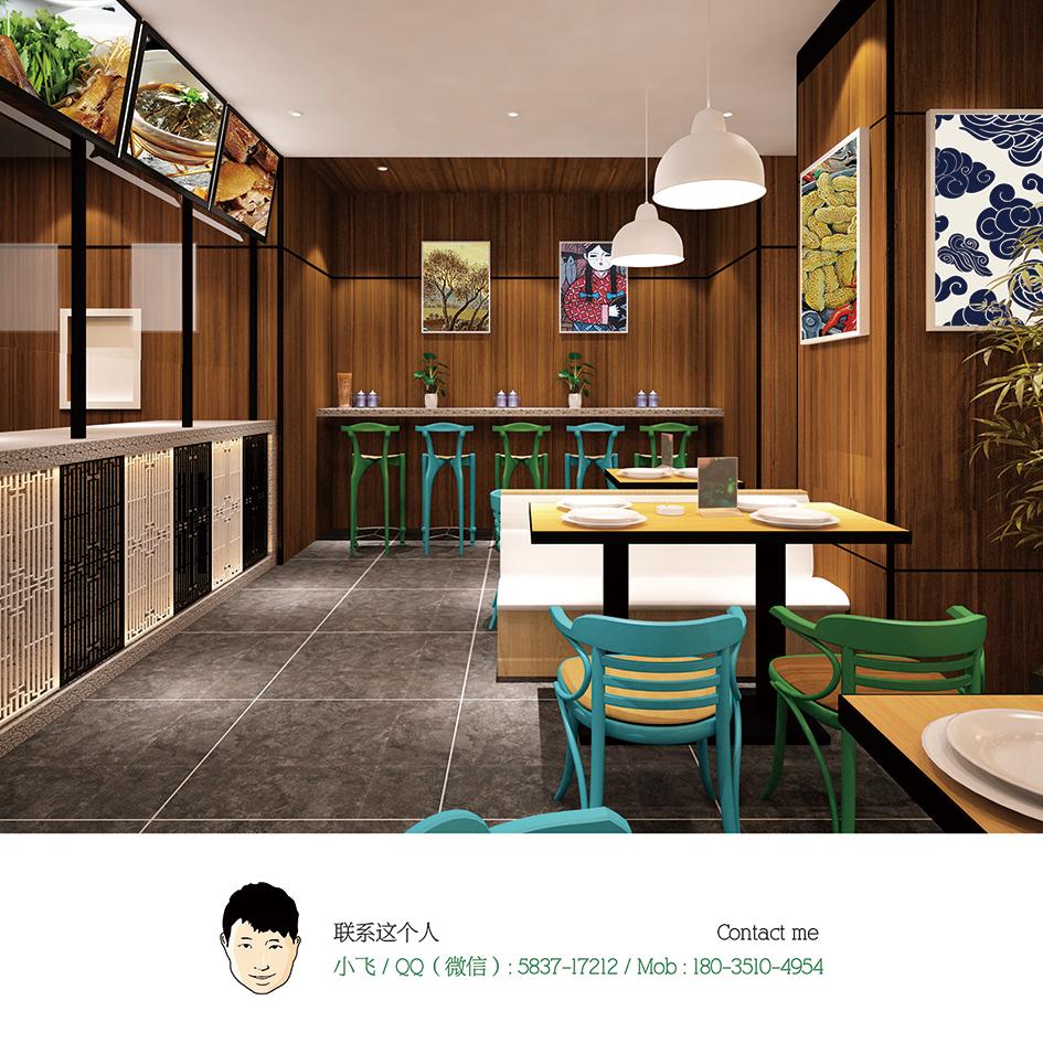 小飞设计:肴传(太原餐饮品牌设计)