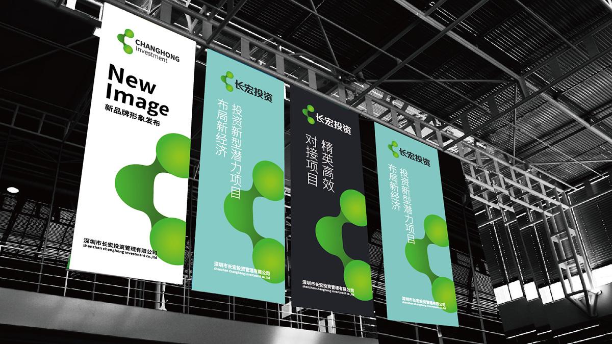 「主振品牌设计」--最新投资机构vi设计