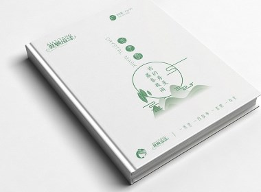 面膜品牌包装-一本书,一盒膜,一段美,一份情