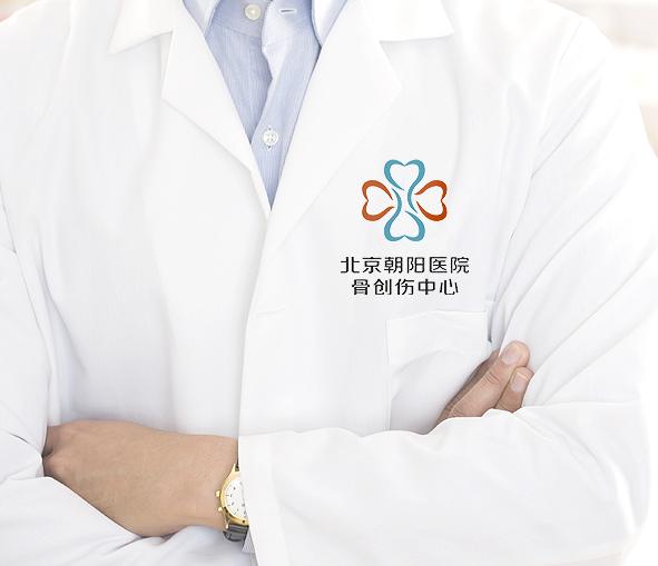 北京朝阳医院 骨创伤中心