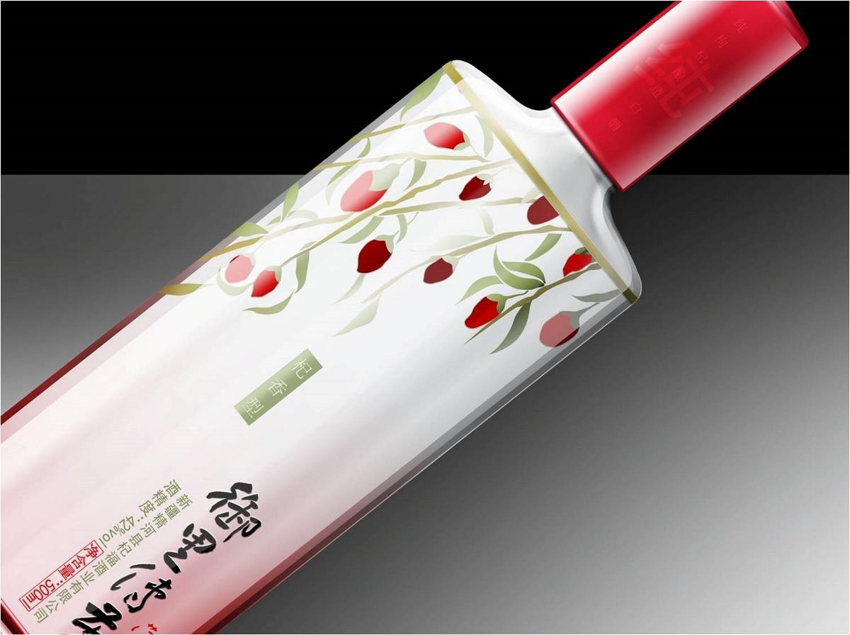 红枣酒包装-包装设计-酒包装