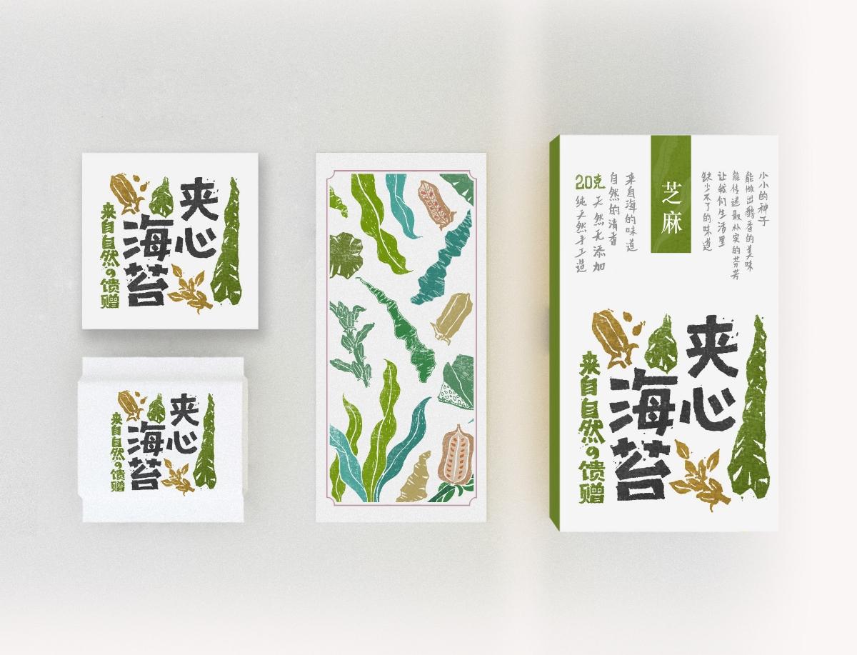海苔包装-海苔夹心包装-包装设计