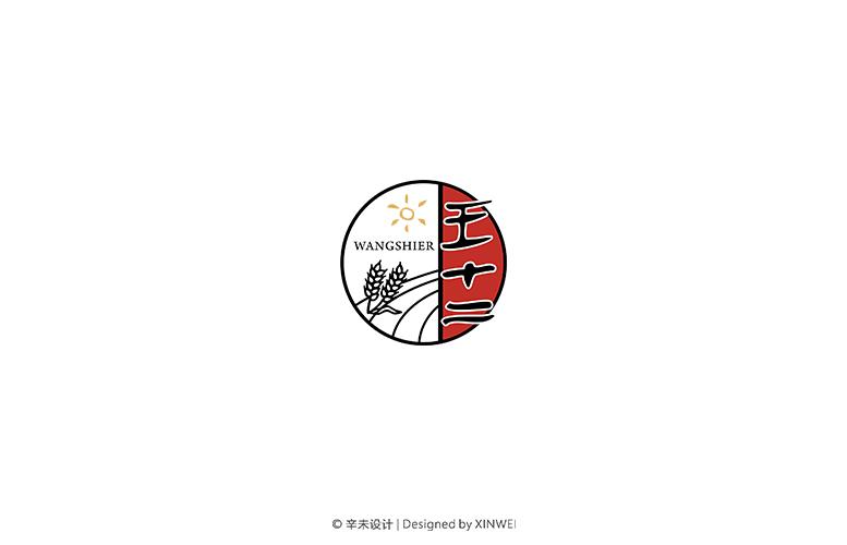 王十二凉皮(LOGO)|辛未设计