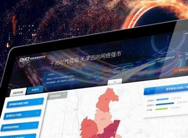 天津宽带地图系统平台界面设计