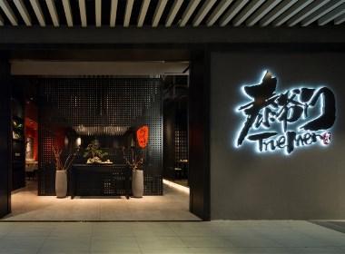 餐饮设计——华空间设计广州泰爷门店