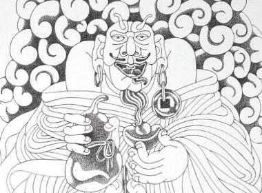 钢笔画【快活逍遥神仙图】