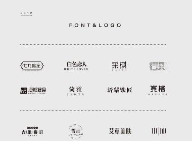 商业字体初体验
