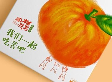 或许是最有情怀的狮头柑 包装香港王中王资料
