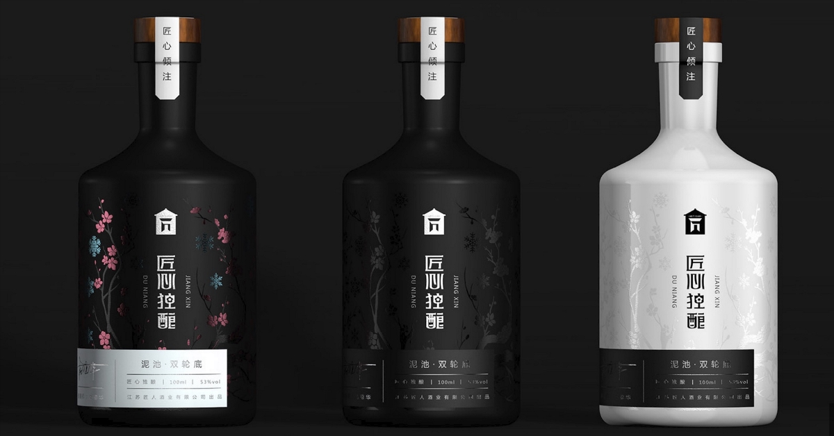 匠人酒业白酒包装设计 品牌包装 原创包装