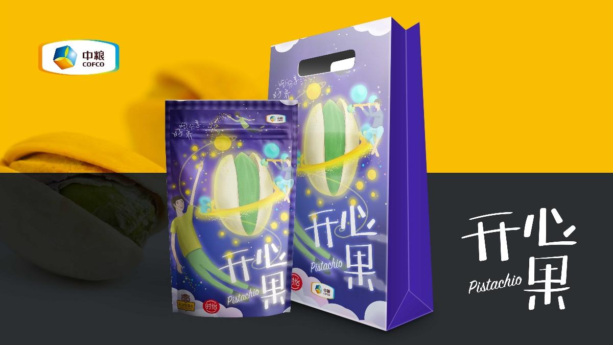 中粮坚果包装设计