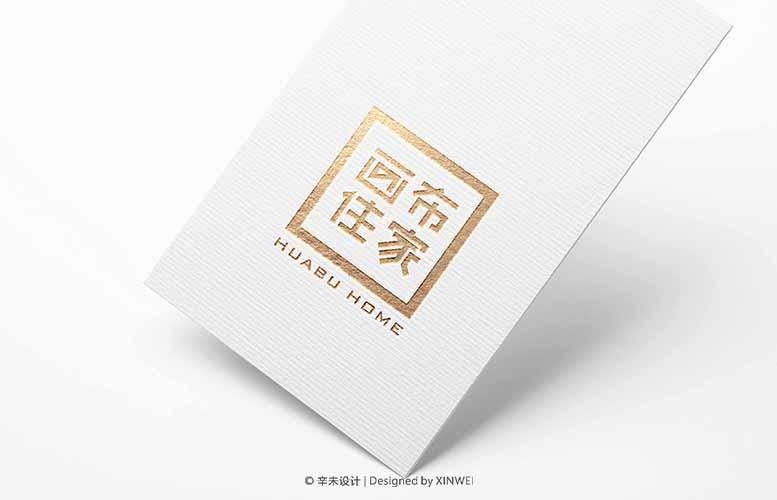 画布住家(共享住房品牌logo)|辛未设计