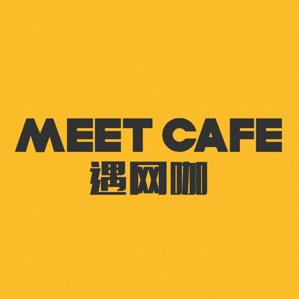 遇網咖田東店(MEET I-CAFE)